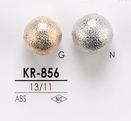 KR856 メタルボタン アイリス/オークラ商事 - ApparelX アパレル資材卸通販
