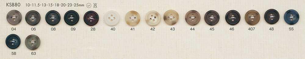 KSB80 上品 カラー豊富 4つ穴 ポリエステルボタン 大阪プラスチック工業(DAIYA BUTTON)/オークラ商事 - ApparelX アパレル資材卸通販