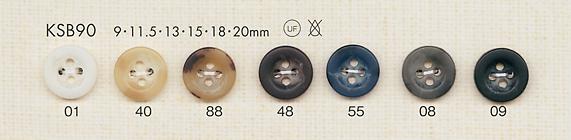 KSB90 上品 4つ穴 ポリエステルボタン 大阪プラスチック工業(DAIYA BUTTON)/オークラ商事 - ApparelX アパレル資材卸通販