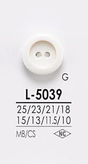 L5039 シャツからコートまで 染色用ボタン アイリス/オークラ商事 - ApparelX アパレル資材卸通販