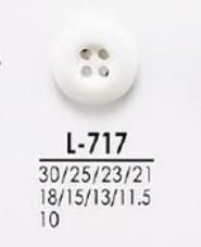 L717 シャツからコートまで 染色用ボタン アイリス/オークラ商事 - ApparelX アパレル資材卸通販