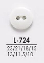 L724 シャツからコートまで 染色用ボタン アイリス/オークラ商事 - ApparelX アパレル資材卸通販