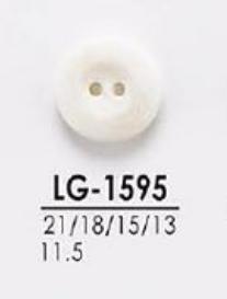 LG1595 シャツ、ポロシャツなどの軽衣料用 染色用ボタン アイリス/オークラ商事 - ApparelX アパレル資材卸通販