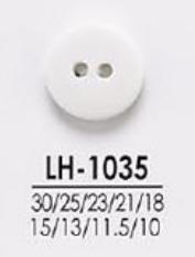 LH1035 シャツからコートまで 染色用ボタン アイリス/オークラ商事 - ApparelX アパレル資材卸通販