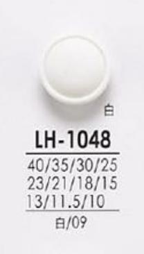 LH1048 シャツからコートまで 黒色&染色用ボタン アイリス/オークラ商事 - ApparelX アパレル資材卸通販