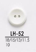 LH52 シャツ、ポロシャツなどの軽衣料用 染色用ボタン アイリス/オークラ商事 - ApparelX アパレル資材卸通販