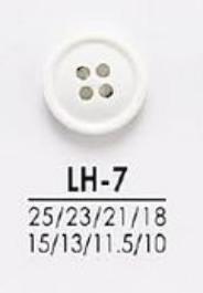 LH7 シャツからコートまで 染色用ボタン アイリス/オークラ商事 - ApparelX アパレル資材卸通販