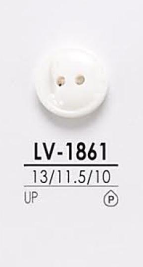 LV1861 染色用 シャツボタン アイリス/オークラ商事 - ApparelX アパレル資材卸通販