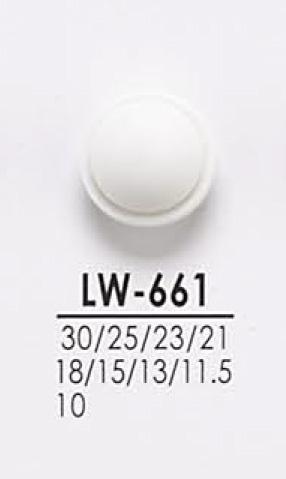 LW661 シャツからコートまで 染色用ボタン アイリス/オークラ商事 - ApparelX アパレル資材卸通販