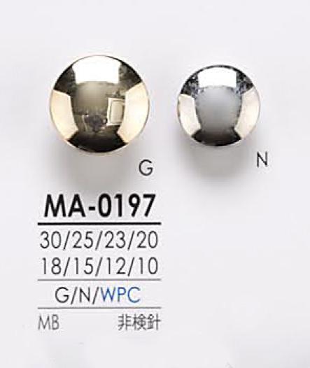 MA0197 メタルボタン アイリス/オークラ商事 - ApparelX アパレル資材卸通販