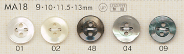 MA18 DAIYA BUTTONS 貝調ポリエステルボタン 大阪プラスチック工業(DAIYA BUTTON)/オークラ商事 - ApparelX アパレル資材卸通販