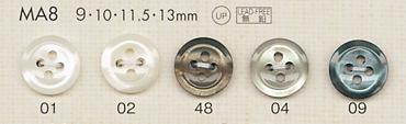MA8 DAIYA BUTTONS 貝調ポリエステルボタン 大阪プラスチック工業(DAIYA BUTTON)/オークラ商事 - ApparelX アパレル資材卸通販