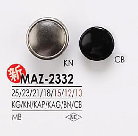MAZ2332 メタルボタン アイリス/オークラ商事 - ApparelX アパレル資材卸通販
