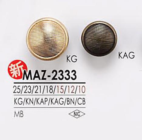 MAZ2333 メタルボタン アイリス/オークラ商事 - ApparelX アパレル資材卸通販