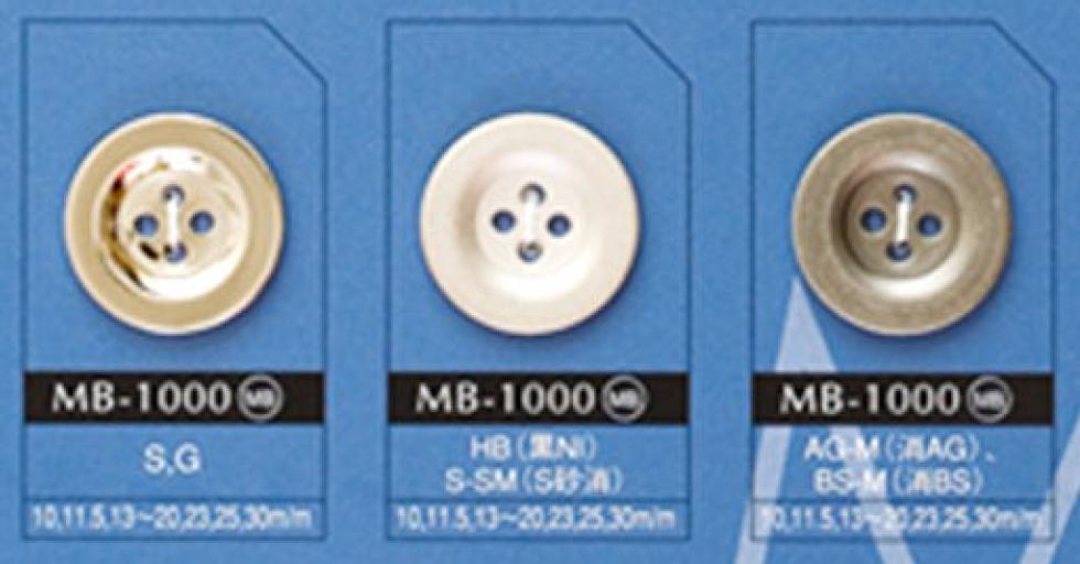 MB1000 シンプル 4つ穴 メタルボタン 大阪プラスチック工業(DAIYA BUTTON)/オークラ商事 - ApparelX アパレル資材卸通販