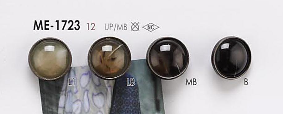 ME1723 貝調 カシメ ボタン アイリス/オークラ商事 - ApparelX アパレル資材卸通販