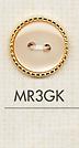 MR3GK 華やか シャツ・ブラウス用 2つ穴 プラスチックボタン 大阪プラスチック工業(DAIYA BUTTON)/オークラ商事 - ApparelX アパレル資材卸通販