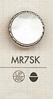 MR7SK 上品 レディース用 ボタン 大阪プラスチック工業(DAIYA BUTTON)/オークラ商事 - ApparelX アパレル資材卸通販