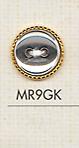 MR9GK 華やか 2つ穴 プラスチックボタン 大阪プラスチック工業(DAIYA BUTTON)/オークラ商事 - ApparelX アパレル資材卸通販