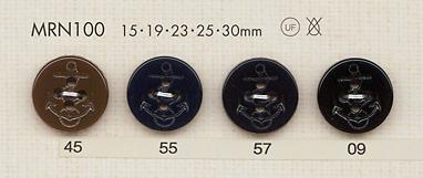 MRN100 プラスチック ユリア製 錨モチーフ シャツ ボタン 大阪プラスチック工業(DAIYA BUTTON)/オークラ商事 - ApparelX アパレル資材卸通販