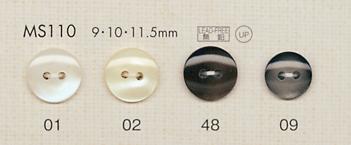 MS110 DAIYA BUTTONS 貝調ポリエステルボタン 大阪プラスチック工業(DAIYA BUTTON)/オークラ商事 - ApparelX アパレル資材卸通販