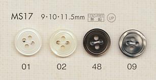 MS17 DAIYA BUTTONS 貝調ポリエステルボタン 大阪プラスチック工業(DAIYA BUTTON)/オークラ商事 - ApparelX アパレル資材卸通販