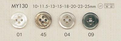 MY130 DAIYA BUTTONS 貝調ポリエステルボタン 大阪プラスチック工業(DAIYA BUTTON)/オークラ商事 - ApparelX アパレル資材卸通販
