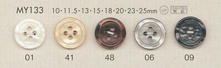 MY133 DAIYA BUTTONS 貝調ポリエステルボタン 大阪プラスチック工業(DAIYA BUTTON)/オークラ商事 - ApparelX アパレル資材卸通販