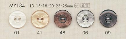 MY134 DAIYA BUTTONS 貝調ポリエステルボタン 大阪プラスチック工業(DAIYA BUTTON)/オークラ商事 - ApparelX アパレル資材卸通販