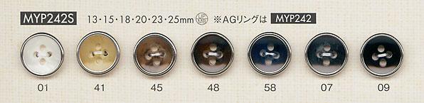 MYP242S 上品 シルバー 4つ穴 ポリエステル ボタン 大阪プラスチック工業(DAIYA BUTTON)/オークラ商事 - ApparelX アパレル資材卸通販