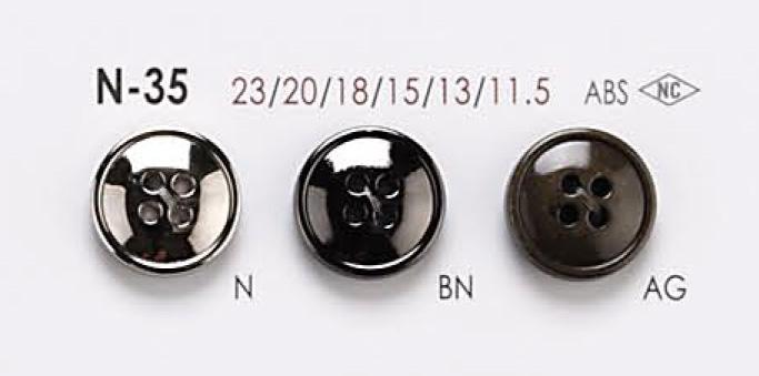 N35 4つ穴 シンプル メタルボタン アイリス/オークラ商事 - ApparelX アパレル資材卸通販