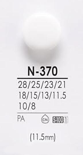 N370 染色用ボタン アイリス/オークラ商事 - ApparelX アパレル資材卸通販