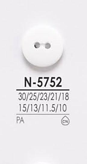 N5752 染色用ボタン アイリス/オークラ商事 - ApparelX アパレル資材卸通販