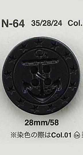 N64 [ボタン] オークラ商事 - ApparelX アパレル資材卸通販