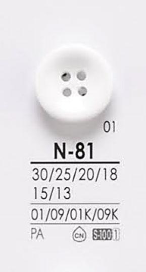 N81 黒&染色用ボタン アイリス/オークラ商事 - ApparelX アパレル資材卸通販