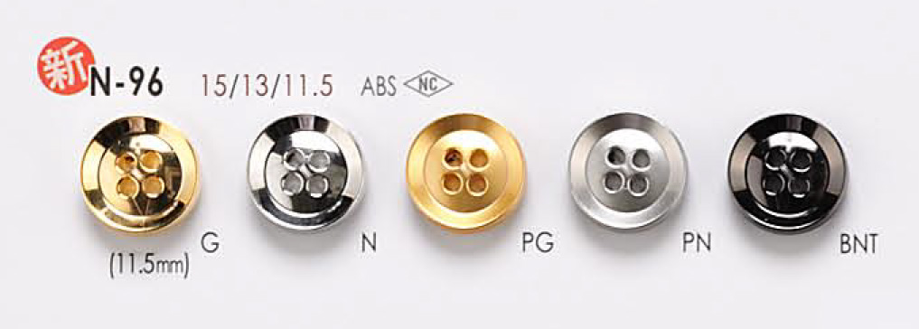 N96 メタルボタン アイリス/オークラ商事 - ApparelX アパレル資材卸通販