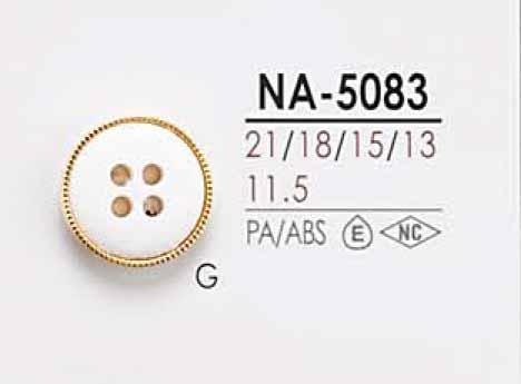 NA5083 染色用 貝調 4つ穴 カシメ ボタン アイリス/オークラ商事 - ApparelX アパレル資材卸通販