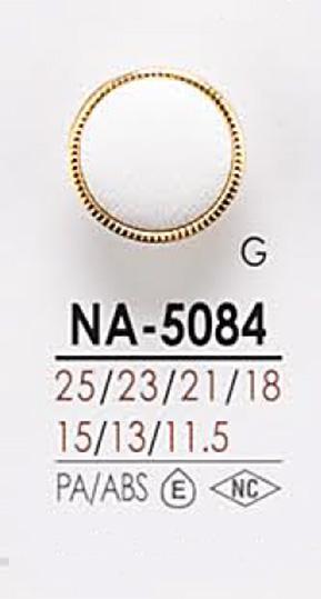 NA5084 染色用 貝調 カシメ ボタン アイリス/オークラ商事 - ApparelX アパレル資材卸通販