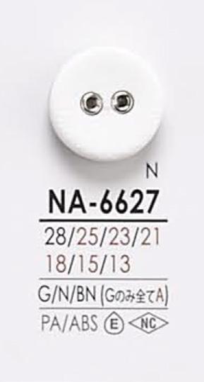 NA6627 染色用 2つ穴 ハトメ ボタン アイリス/オークラ商事 - ApparelX アパレル資材卸通販