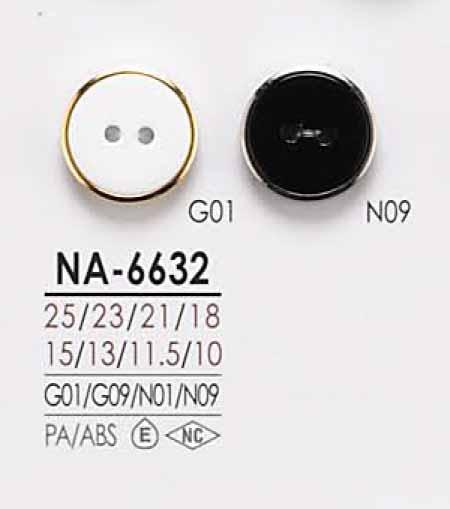 NA6632 染色用 2つ穴 カシメ ボタン アイリス/オークラ商事 - ApparelX アパレル資材卸通販