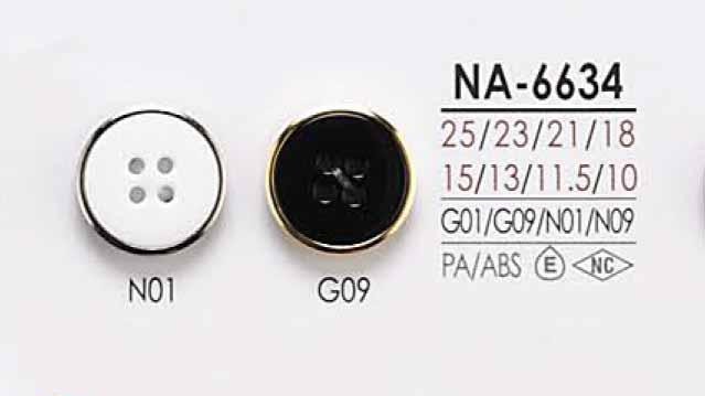 NA6634 染色用 4つ穴 カシメ ボタン アイリス/オークラ商事 - ApparelX アパレル資材卸通販