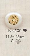 NN500 シャツ・ジャケット用 ナイロン プラスチックボタン 大阪プラスチック工業(DAIYA BUTTON)/オークラ商事 - ApparelX アパレル資材卸通販