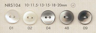 NRS104 DAIYA BUTTONS 貝調ポリエステルボタン 大阪プラスチック工業(DAIYA BUTTON)/オークラ商事 - ApparelX アパレル資材卸通販