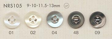 NRS105 DAIYA BUTTONS 貝調ポリエステルボタン 大阪プラスチック工業(DAIYA BUTTON)/オークラ商事 - ApparelX アパレル資材卸通販