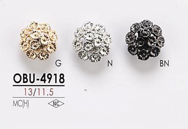 OBU4918 花モチーフ メタルボタン アイリス/オークラ商事 - ApparelX アパレル資材卸通販