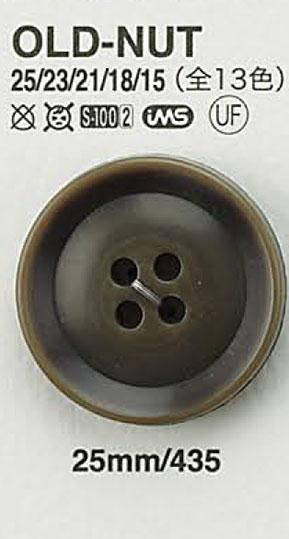 OLD-NUT ナット調ボタン アイリス/オークラ商事 - ApparelX アパレル資材卸通販