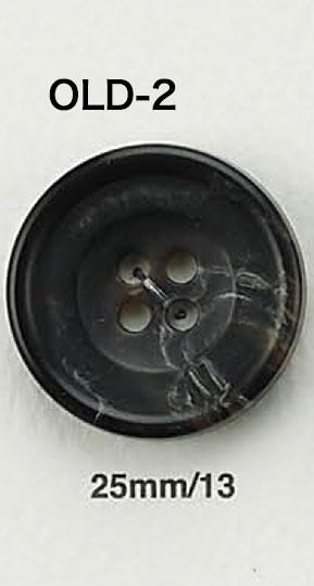 OLD2 水牛調ボタン アイリス/オークラ商事 - ApparelX アパレル資材卸通販