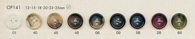 OP141 水牛調 4つ穴 ポリエステル ボタン 大阪プラスチック工業(DAIYA BUTTON)/オークラ商事 - ApparelX アパレル資材卸通販