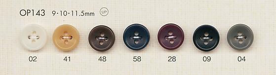 OP143 シンプル 落ち着いた色味 4つ穴 ポリエステルボタン 大阪プラスチック工業(DAIYA BUTTON)/オークラ商事 - ApparelX アパレル資材卸通販