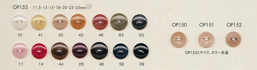 カラフル 4つ穴 シンプル ポリエステルボタン サブ画像